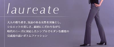 toplaureate.jpg