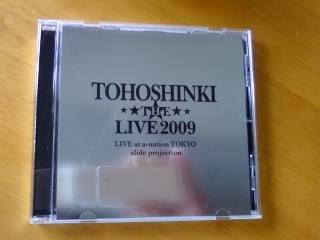 20091104_0002.jpg