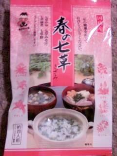 20100107_ishi1_1.jpg