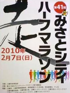 20100208_ishi1_1a.jpg