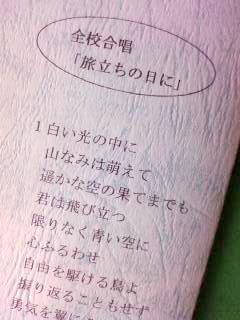 20100314_ishi1_2.jpg