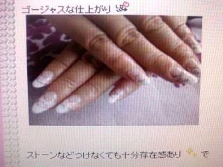20100415_ishi1_1.jpg