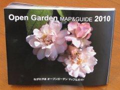 20100515_08.JPG