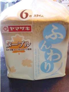 20100518_ishi1_1.jpg